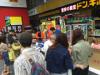 ドン・キホーテ中目黒本店で熊本復興支援フェア 「くまモン」来場も