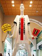 ナナちゃん人形が白い法被姿に-「どまつり」名古屋駅会場を盛り上げ