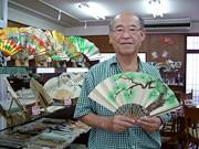 西区新道・老舗扇子店が「お茶紙扇子」-茶メーカーの茶殻をリサイクル