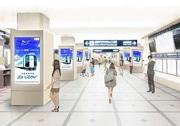 名鉄名古屋駅構内にデジタルサイネージ22面設置-東海エリア最大規模