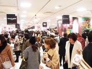 名古屋タカシマヤでチョコレートの祭典「アムール・デュ・ショコラ」