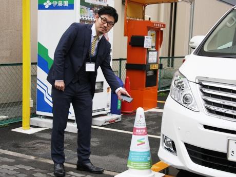 名古屋のウェブ企画・運営会社が「駐車場シェアリングサービス」開発