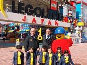 「レゴランド・ジャパン」で引き渡しセレモニー パーク内の最新状況公開も