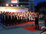 水戸駅北口で雪降るイベント-「MITO Shining Snow 2014」
