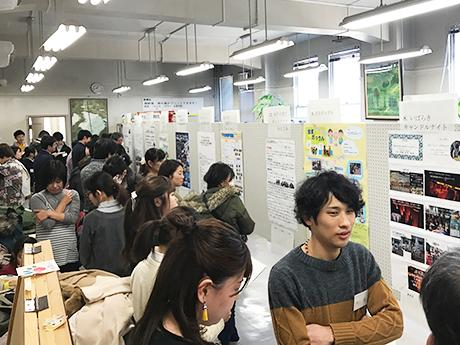 水戸で「いばらき若者セッション」 地域活動に取り組む団体が発表