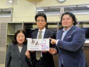 盛岡で「ニッポンめんサミット」20年ぶり開催へ 4月にキックオフイベントも