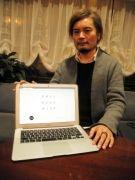 盛岡で社会人向けデザインスクール ビジネスに関連したデザインに焦点