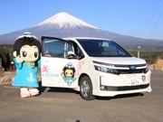 富士宮市で「さくやちゃん」ラッピング公用車 「彩食見美・富士山のまち」PRの一環で