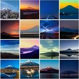 富士山写真と撮影場所を紹介する写真集 クラウドファンディングで支援募る