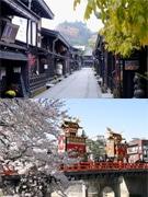 富士山と飛騨高山を結ぶ高速バス運行開始へ 外国人旅客の広域観光需要に対応