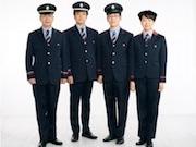 富士急行グループ12社で制服リニューアル ふじやま織のネクタイも