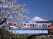 富士市・岳南江尾駅で「電車まつり」 展示やワークショップなど