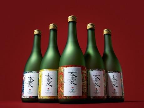 富士川町で120年前の日本酒「本菱」が復活 予約販売開始