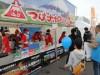 富士市で「東海・北陸B-1グランプリ」 まちおこし団体がご当地グルメ持ち寄り