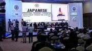 マディヤ・プラデーシュ州で日本企業向けセミナー 州知事によるアピールも