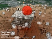 長崎の被爆体験をネットで世界へ-「ナガサキ・アーカイブ」資料追加