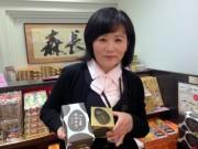 長崎の老舗和菓子店が「国産黒ごまカステラ」販売へ 年間5000個限定