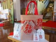 長崎・淵神社が「オリジナル福袋」贈呈へ
