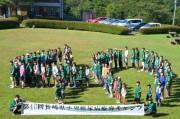 長崎の小児糖尿病患者と家族の会が「サマーキャンプ」 運営支援呼び掛け