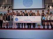 「沖縄国際映画祭」概要発表 沖縄らしい季節の4月、県内各地で開催へ