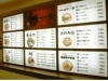 那覇タワーに「沖縄そば博物館」-フードコートに8店舗