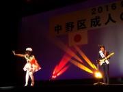 中野で成人式 観光大使「メト子&ミライ」、PRアイドル「ナカ×ナナ」らも登場