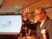 「COOL中野からクールジャパンへ」シンポジウム 劇画家さいとう・たかをさん基調講演