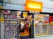 中野ブロードウェイの中古CD&DVD販売店「レコミンツ」が25年の歴史に幕