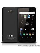 第3の放送「i-dio」がスタート デジタルデータなら何でも送信可能