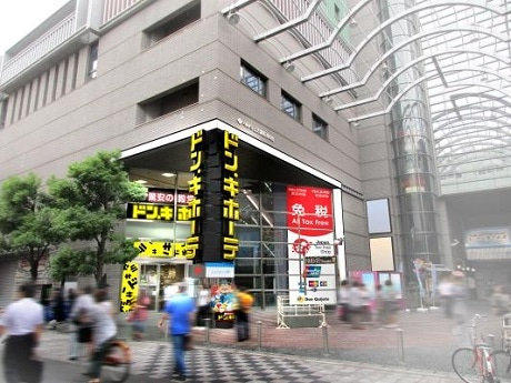 NMB48劇場の真上にあるジュンク堂書店が3月21日で閉鎖 [無断転載禁止]©2ch.net->画像>44枚