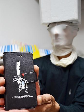 「リニー君」モデルの手帳型スマートフォン用ケース、1個売れる