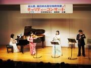 練馬・関町でチャリティーコンサート クラシックから野菜使った演奏も