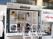 練馬で「熊本地震」体験企画 起震車で震度7を2回