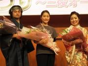 練馬の「照姫まつり」主役三役決まる 30代目照姫は地元在住の高校2年生