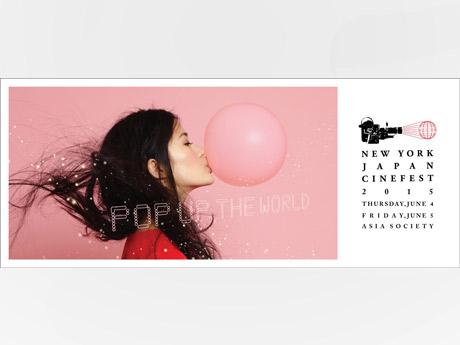画像: ニューヨーク発の日本短編映画祭開催へ 注目の8作品上映