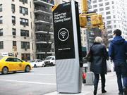 ニューヨークの街中に無料Wi-Fiスポット「LinkNYC」 設置開始
