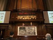 東日本大震災から5年 ニューヨークで追悼式典「NYは忘れない」