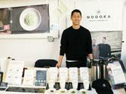 オーガニック日本茶ブランド、ウィリアムズバーグのフリーマーケットに出展