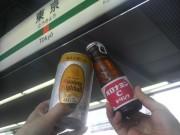 「リアル桃鉄2010」開催-JR東京駅から4チームがスタート