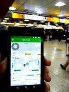 東京駅でスマホ向け「駅構内ナビ」アプリの試行開始 早期実用化目指す