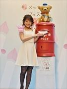 KITTE開業3周年で記念イベント 鈴木奈々さん、夫への手紙朗読中に号泣も