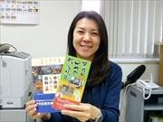 中央区観光検定、申込期限迫る 今年の設定テーマは京橋・八重洲エリア