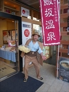 日本橋でアンテナショップスタンプラリー 6県コラボで早春大江戸街巡り