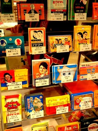 丸の内KITTEで「富山のくすりフェア」 家庭配置薬文化をアピール