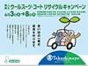 高島屋でウール衣料リサイクルキャンペーン-期間限定で無料回収