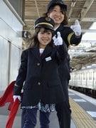 二子玉川駅で小学生ら4人が「一日駅長」-ニコタマ星人登場も