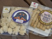 世田谷・岡本の社会福祉施設「泉の家」犬用クッキーが好評−アレルギー対応も