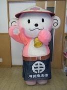 「ほんとはゆるくない」用賀・よっきー、「ゆるキャラグランプリ」に初出場