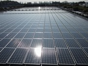 「小田急電鉄喜多見発電所」が稼働−世田谷区内最大規模の太陽光発電事業に