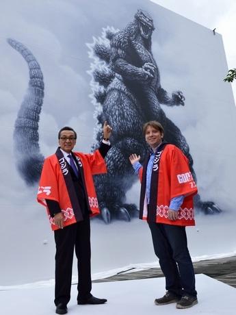 成城・東宝スタジオに高さ11メートル「ゴジラ」巨大壁画-生誕60周年記念で
